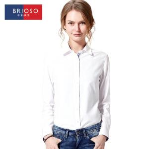 BRIOSO 女士修身牛津纺衬衫 秋装新款女装长袖职业工装衬衫 工作衬衫女衬衣 WE12495