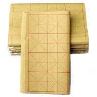 米字格毛笔书法练习纸 39*68cm 带格毛边纸 70张左右 买10包送1包