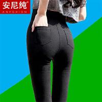 安妮纯打底裤女裤薄款外穿春秋2020新款高腰紧身铅笔九分小脚黑色