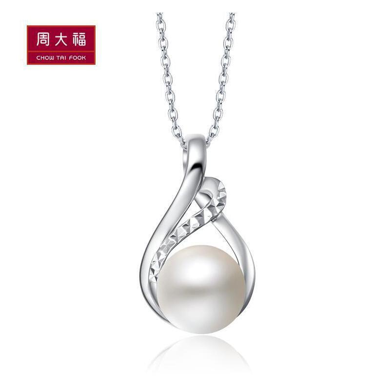 周大福简约典雅925银珍珠吊坠AQ32880特惠 全场顺丰包邮,全国联保,此产品不赠配绳