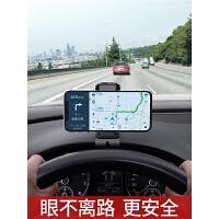 车载手机支架汽车仪表台卡扣式车用手机架车内夹子车上支撑架导航