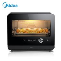 【送一次性医用口罩50片】美的(Midea)蒸烤一体机家用台式多功能电烤箱烘焙电蒸箱蒸汽烤箱二合一体机 PS20C1