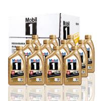 美孚(Mobil) 金美孚1号新品 金装 发动机润滑油 汽车机油 全合成机油 API SN 0W-30 1L*12 一