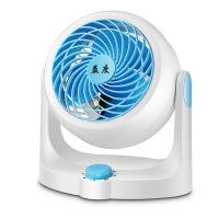 台式空气循环扇电风扇小型室内涡轮声小风大台式小风扇