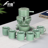 功夫茶具套装家用石磨茶壶创意全半自动泡茶器冲茶器