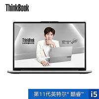 联想ThinkBook 14s(00CD)14英寸轻薄笔记本(i5-1135G7 16G 512SSD 100%sRGB