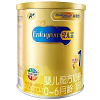 【18年2月生产】美赞臣1段奶粉400g安婴儿A+新生儿婴幼儿配方奶粉一段罐装牛奶粉