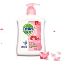 滴露洗手液�和�����可用抑菌洗手液滋��型800g 滋��倍�o500+300送洗手液125g