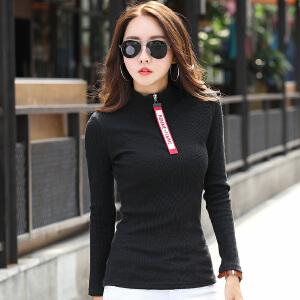 2017秋装新款韩版时尚织带拉链半高领长袖T恤女纯色百搭打底衫女