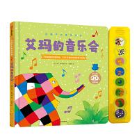 【0-4岁】花格子大象发声书 艾玛的音乐会 婴儿点读发声书带声音宝宝早教书籍有声读物幼儿园3-4-5儿童音乐启蒙少儿绘