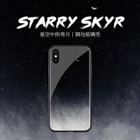 星空中的弯月iPhone8plus手机壳玻璃苹果x保护套XS max情侣男新款6splus时尚小仙女6镜面硬壳7个性创