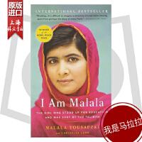 英文原版 我是马拉拉 诺贝尔和平奖 I Am Malala: The Girl Who Stood Up for Edu
