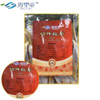海里帝(HAILIDI) 盐渍鱼 袋装 海鲜干货 多种款式任选 台山特产