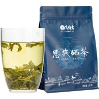 艺福堂 茶叶绿茶恩施富硒茶 湖北特产高山口粮茶250g