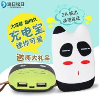 全国包邮 韩国新款龙猫移动电源可爱创意卡通礼品移动电源手机通用充电宝