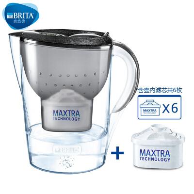 碧然德(BRITA) 过滤净水器 家用滤水壶 净水壶 星光 Marella3.5L星夜黑 1壶6芯德国技术专业滤水,让您饮用卓越品质好水!