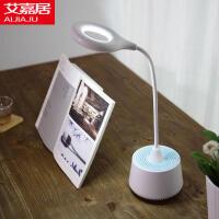 艾嘉居 负离子空气净化台灯 节能LED调光学习护眼灯 创意办公室书桌智能阅读灯 商务礼物礼品