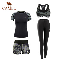 camel骆驼瑜伽服 女款秋冬四件套速干跑步健身运动套装