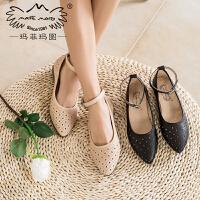 玛菲玛图女鞋小尖头基础款工作鞋一字扣带真皮护士鞋白色浅口单鞋201839-5