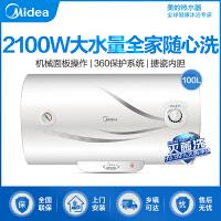 美的电热水器家用卫生间淋浴100升大升数全家洗澡简单易操作 F100-21A1