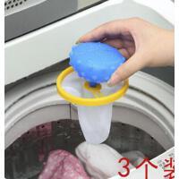 可拆卸式 方便清洗更换棉絮袋 洗衣机过滤网袋滤毛器清洁漂浮除毛器吸毛护洗袋洗衣去毛器 支持礼品卡