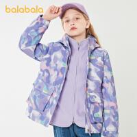 【2件6折价:201.5】巴拉巴拉女童外套儿童外套套装秋装新款2021中大童