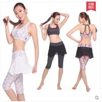 新款瑜伽服女健身性感服舞蹈服装套装 可礼品卡支付