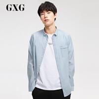 【GXG过年不打烊】GXG男装 春季男士时尚字母刺绣浅蓝色休闲长袖衬衫衬衣
