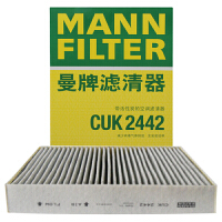曼牌/MANN FILTER 空调滤清器 CUK2442 君威II/君越II 1.6/2.0/2.4/3.0