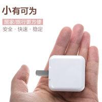 瑞能手机/平板便携充电器 苹果/安卓三星小米华为手机充电头(5V-1A)iPhone iPad mini平板电脑充电器