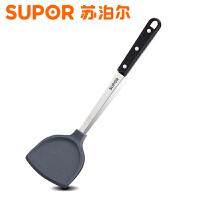 苏泊尔(supor) 硅胶不粘锅专用锅铲厨房炒菜铲子长柄炒勺耐高温硅胶铲KT02A4