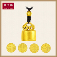 周大福传承足金黄金吊坠挂坠传承系列福字小印章 寿 F209973