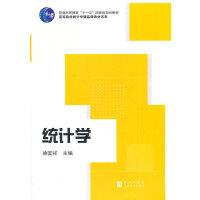 【二手旧书8成新】统计学(配课件 徐国祥 9787208070110