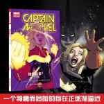 惊奇队长3:凭力飞翔(漫威漫画 复仇者联盟)