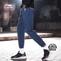 李宁卫裤男士训练系列长裤保暖男装冬季收口针织运动裤AKLM701