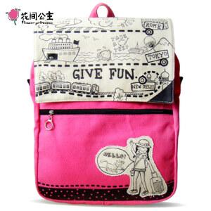 【品牌直供】花间公主 旅行家.在路上双肩休闲包跳跃粉红女包2018年可爱学院风背包
