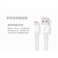 商智 USB数据线 充电线苹果 安卓数据线
