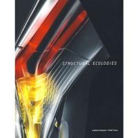 结构生态学 蓝青 ,美国亚洲艺术与设计协作联盟 9787560949659