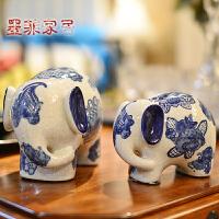 墨菲 青花瓷大象家居装饰品创意客厅玄关陶瓷酒柜电视柜对象摆件