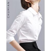 初棉2019春装新款休闲白色衬衫女长袖修身女士职业装打底白衬衣Q