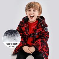 【2件3.8折】迷你巴拉巴拉童装男童羽绒服冬新款宝宝厚实保暖连帽外套