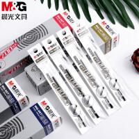 晨光中性笔芯MG-007金钻水笔芯0.5mm子弹头替芯笔芯黑蓝红色笔芯签字笔芯商务办公用文具用品批发