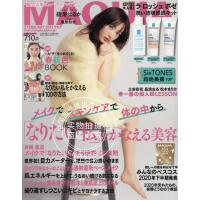 现货 进口日文 MAQUIA マキア 2021年 02 月号 含小样附录 理肤泉 表纸 绫濑遥