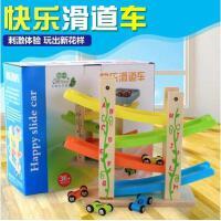 儿童轨道滑翔车玩具婴儿1-3周岁益智男孩宝宝惯性车回力耐摔女孩