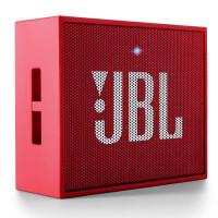 JBL GO音乐金砖 随身便携HIFI 蓝牙无线通话音响 户外迷你小音箱 红色