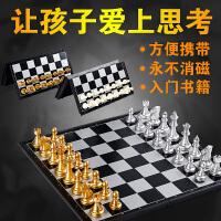 大�磁性折�B小�W生套�b���H象棋棋�P便�y�和�初�W者成人教�W象棋