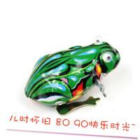 麦宝儿时怀旧经典国货 铁皮上链发条小青蛙跳 铁皮青蛙 眼珠可动 2只装
