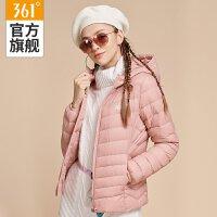 361女装冬季保暖防风连帽运动服361度轻薄羽绒服女棉服运动外套