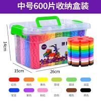 儿童幼儿园大号男孩女孩塑料益智拼插拼装玩具3-6周岁雪花片积木