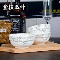 餐具套装 中式陶瓷碗盘碟组合餐具家用装汤碗骨瓷大碗可用微波炉18件套
